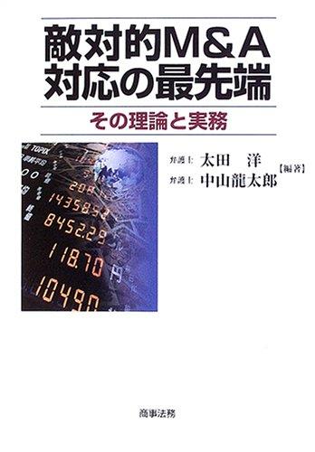 Book_060105.jpg