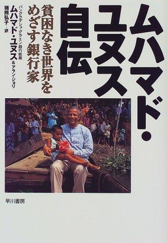 Book_061605.jpg